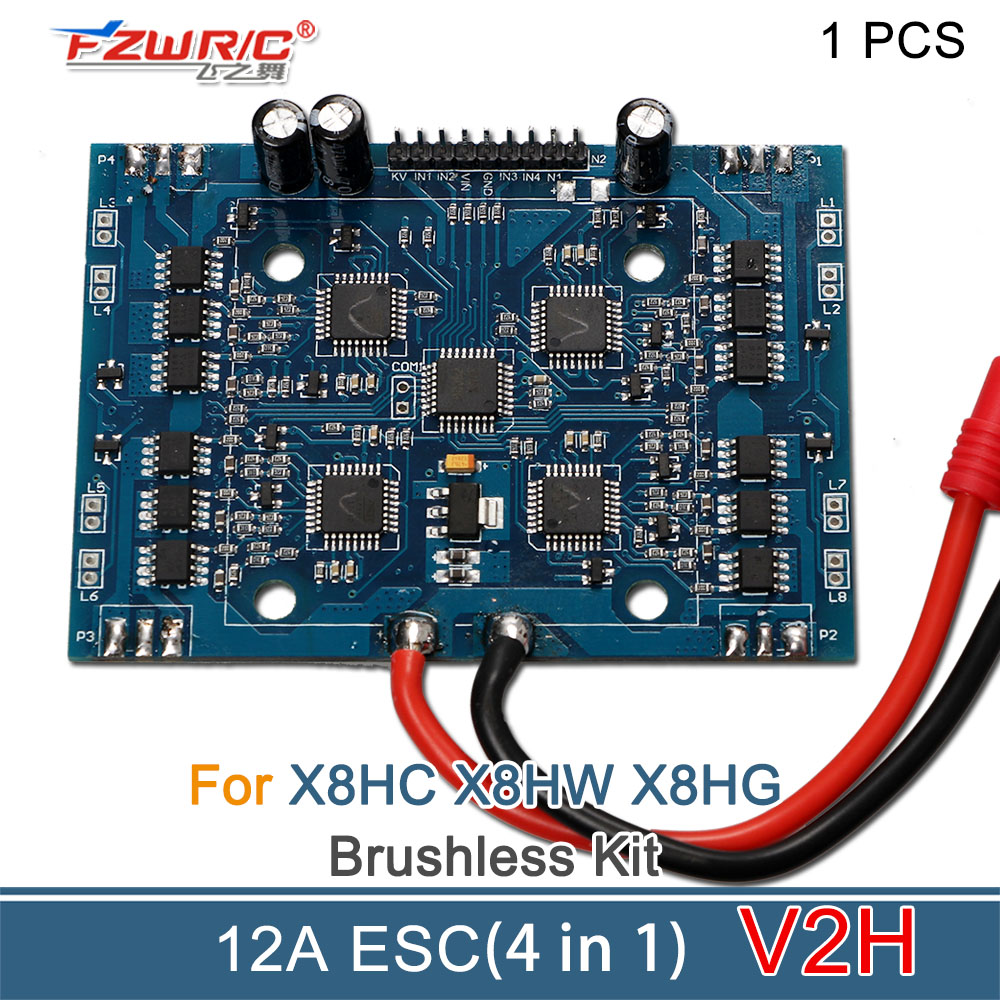 FZWRC X8 Brushless Motor Kit Spare Parts : 12A ESC(4in1)V2 Parts/ for Upgraded Syma X8 X8C X8W X8G X8HC X8HW X8HG X8SW RC Drone<br>