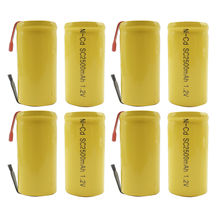 8PCS Sub C 2500mAh 1.2V Ni-CD Rechargeable Battery Tabs Power Tools Pack Yellow