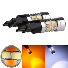 New 2pcs/lot T25 3157 P27/5W T25 5730 20SMD Amber/White Switchback LED Bulbs SMD t25 DRL Turn Signal Light 12V Dual Colors(China)