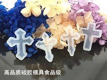 Transparent Silicone Mould Key Cross DIY Mold Decorating Collection