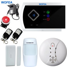 Russian spanish english french voice APP Alarm home SECURITY GSM alarm system wireless alarm free shipping