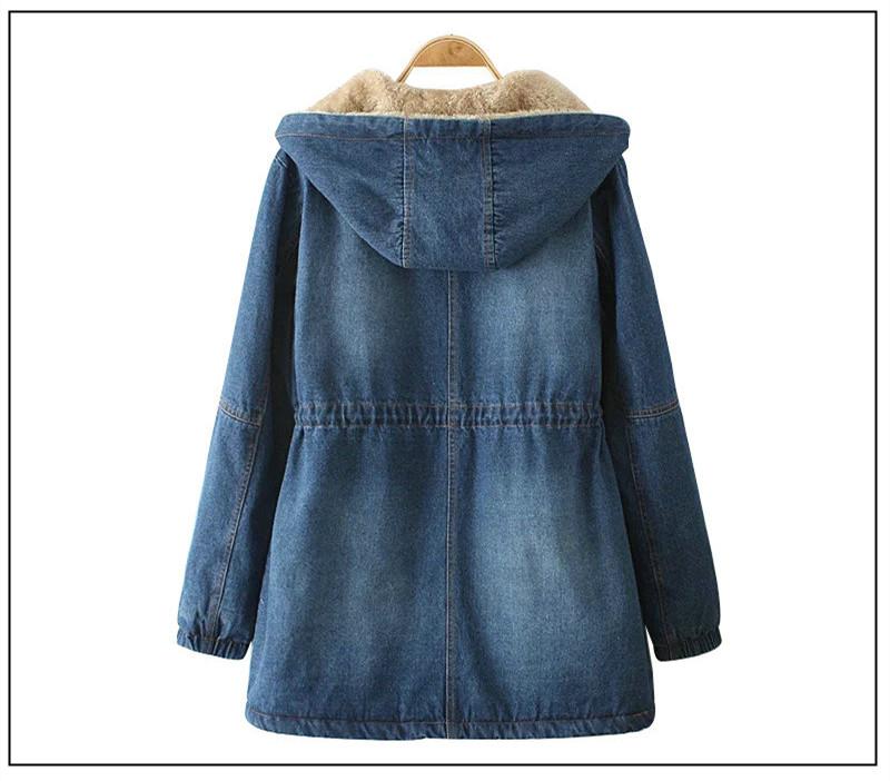 معطف الشتاء فضفاض 17