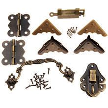 9Pcs Chinese Brass Hardware Set Antique Wooden Box Latch Hasp+Pull Handle+Hinges+Corner Protector+Old Lock Furniture Accessories