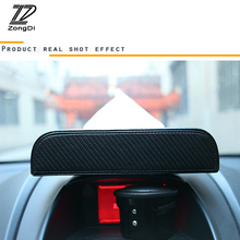 ZD Carbon fiber Auto Car Tissue Boxes Paper Towel for Mercedes W203 BMW E39 E36 E90 F30 F10 Volvo XC60 Alfa Romeo Audi A6 c5 c6(China)