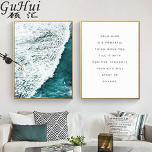Sunny Beaches Modern Minimalist Landscape Canvas Painting Waves Sea Surface Art Poster Nordic Photography Living Room Decoracion(China)