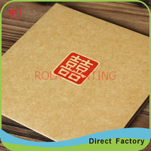 Personalized brand logo label, adhesive logo stickers, food grade label printing(China)