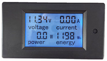 0 to 50A DC LCD display DC multifunction meter Wh , kWh ,ampere ,voltage,power,Energy meter, DC multifunction panel meter
