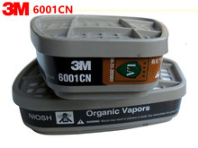 3M 6001 Organic Vapor Cartridges cooperate with gas mask 3M 6200 7502 6800 together use(China)