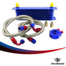 PQY RACING- UNIVERSAL 7ROWS OIL COOLER KIT + OIL FILTER SANDWICH ADAPTER+ STAINLESS STEEL BRAIDED OIL HOSE BLUE