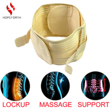 Lumbar Support Belt Back Braces Four Steels Breathable Waist Treatment of Lumbar Disc Herniation Lumber Muscle Strain(China)