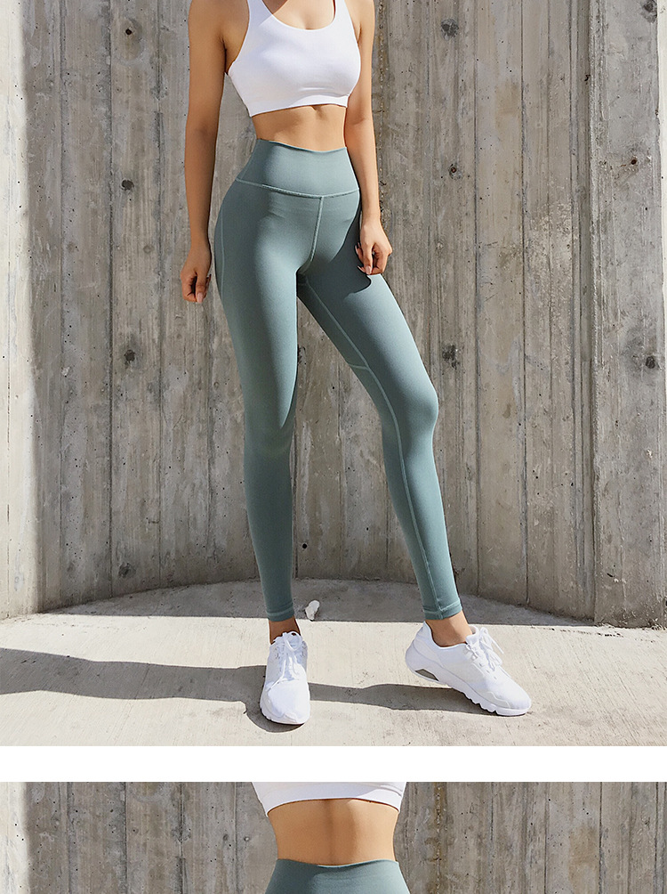 Damen Sports Leggings Hohe Taille Fitness Training Laufen Push-Up Hose Fgy