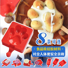 Aouke Eight Style Cartoon Silicone Ice Cream Mold Popsicle Molds Snowman Mould Ice Trays With Popsicle Sticks
