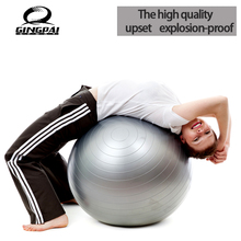 wholesale 65cm durable yoga ball GYM Physical fitness woman lose weight ball Multifunction sport instrument proof ball 4 color
