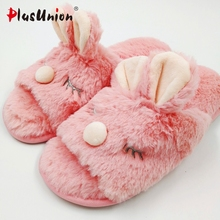 cartoon animal indoor women slipper furry slippers winter fluffy house home with fur flip flops platform faux plush s158