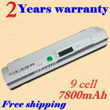 JIGU High quality Hot + new 9 Cell Laptop battery for MSI Wind U100 U90 U90X Wind12 u200 BTY-S11 BTY-S12 white