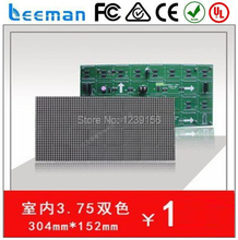 2017 2018 Leeman Sinosky p4 message text single color led panel module, indoor dot matrix red color led panel p4.75