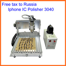 No tax, Iphone Grinder CNC 3040 1500W IC CNC Router Polishing Machine for iPhone Main Board Repair 110/220V