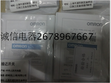 Omron Proximity Switch Sensor E2A-S08LS02-M5-B1  New High-Quality Quality Assurance