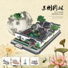 3D Puzzles MC166H China Suzhou Gardens DIY Paper Model kids Creative gifts Children Educational toys hot sale