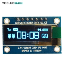 0.91 Inch SPI 128x32 White OLED LCD Display DIY Module SSD1306 Driver IC DC 3.3V-5V For Arduino PIC