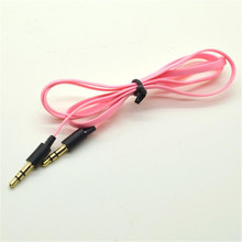 3.5mm Male to Male Stereo Audio AUX Flat Cable Cord For iPhone iPod MP3 PC Car Speaker Headphone Audio Gold Plated Jack Line