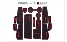 14pcs Non-Slip Interior Door Panel Mat Cup Holder Rubber Pad Cover Sticker For Chevrolet Cruze 2015 New Accessories
