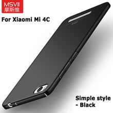 100% Original Msvii Brand Case for Xiaomi mi4c Luxury Smooth Oil Painting PC Cover for Xiaomi mi 4i Matte Back cover in Stock