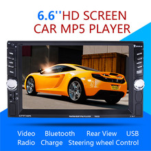 7652 2DIN Car Radio Player autoradio 6.6'HD Touch screen Bluetooth Rear View Camera Stereo FM/MP3/MP5/Audio/USB Auto Electronics