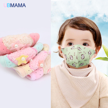 Buy 1 Get 1 FREE Fashion Kids Cute Heart Cartoon Face Mask Children Protecting 100%Cotton Anti Dust Masks 4 Color Dimension