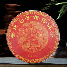 357g China Yunnan Oldest Puerh Ripe Puer Tea Down Three High Clear fire Detoxification Beauty Lost Weight Green Food(China)
