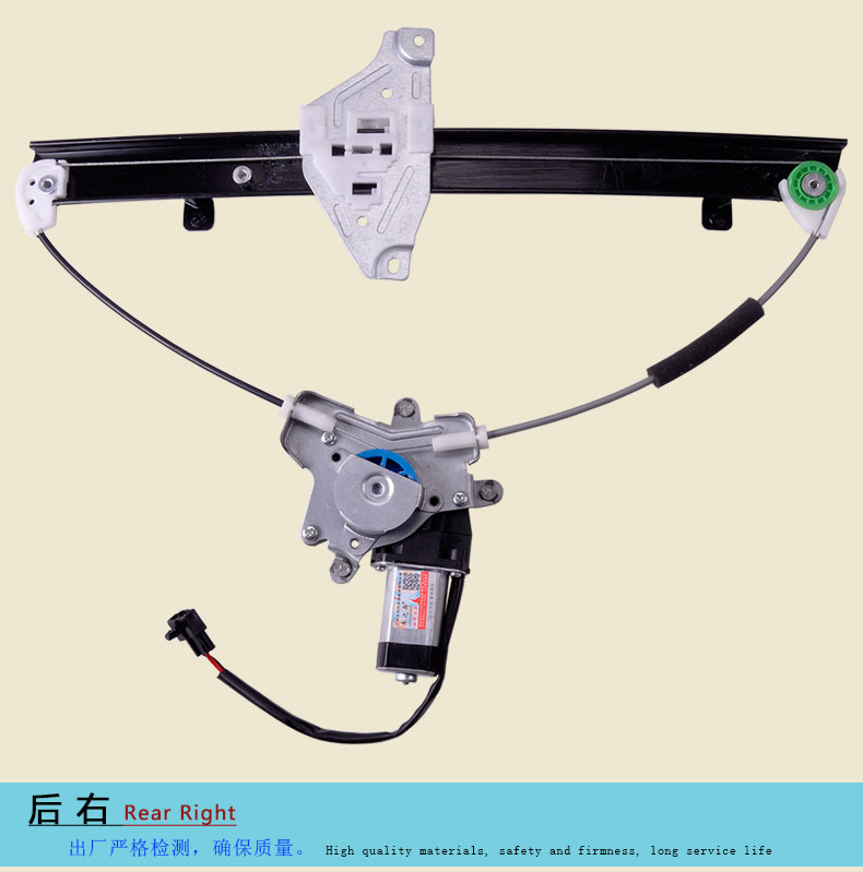 Dedicated to Buick Excelle glass lifter assembly new and old Excelle electric windows(After right)<br>