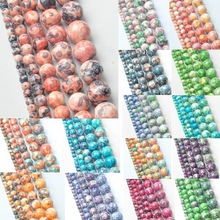 LNRRABC About 95 piece/lot 4MM ! Mixed Color 5AAA+ Rainbow Round Stone Beads For Women Bracelet Making Jewelry Accessories