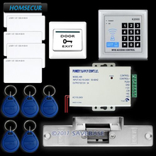HOMSECUR Rfid Access Control System Kit Set +Strike Door Lock +Rfid +Power +Exit Button(China)