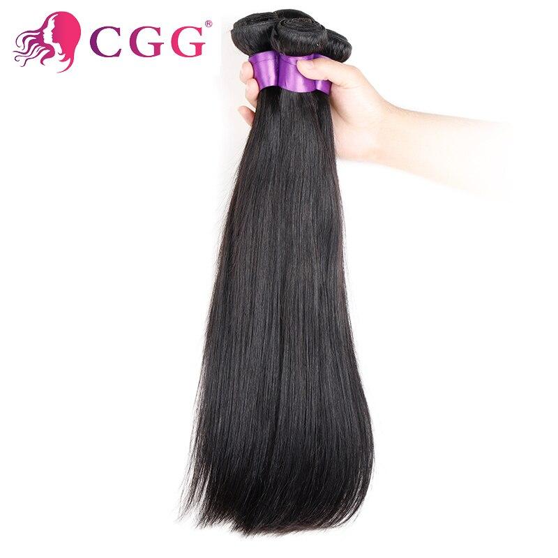Filipino Virgin Hair Straight 3 Bundles Unprocessed Human Hair Weave Bundles 100% Filipino Virgin Human Hair Rosa Hair Products<br><br>Aliexpress