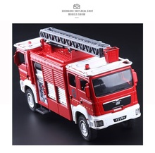 High Simulation Exquisite Collection Toys: ShengHui Car Styling MAN Fire Truck Model 1:32 Alloy Truck Model Best Gifts