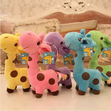7 Inch Plush Sweet Lovely giraffe mini Stuffed Baby Kids Toys for Girls Birthday Christmas Gift 18cm stuffed animals toy Doll