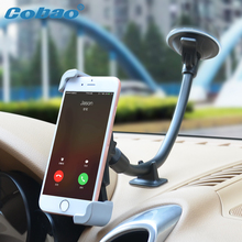 Cobao Universal Windshield Adjustable Car Holder Phone Dashboard 360 Degree Rotating Car Cellphone Holder for Samsung xiaomi