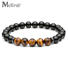 Mcllroy Match New Tiger Eye Beads Bracelets & Bangles Elastic Rope Chain 8MM Natural Stone Bracelets For Women and Men Jewelry(China)