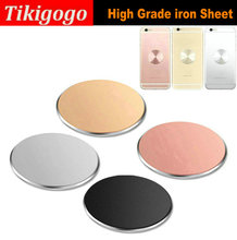 Tikigogo Metal Plate iron sheet for Magnetic Cell Phone Holder Accessories iron sheet For Magnet Car Mobile Phone holder Stand(China)