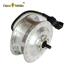700C /36V 250W Electric bicycle Brushless Motor Powerfull Electric Bike engine free shipping 2015 new arrive(China)