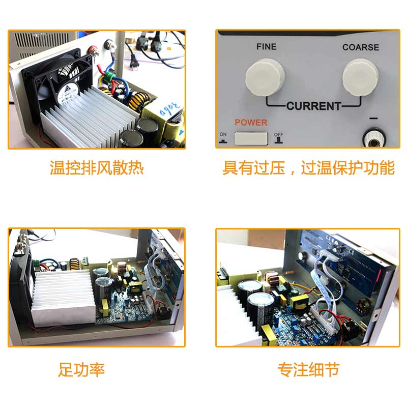 Laboratory scientific voltage regulators adjustable DC power supply 30V 20A Single phase high power switching power supply (7)