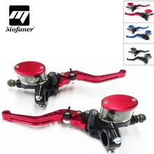 "1Pair Universal 7/8"" Motorcycle Master Cylinder Reservoir Hydraulic Brake Clutch Lever Double Pot(China)"