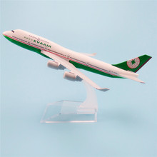 16cm Alloy Metal AIR TaiWan EVA Air B747 400 AIRLINES Model Aircraft Boeing 747 Airways Airplane Model Plane Model W Stand