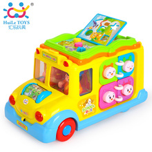 HUILE TOYS 796 Baby Toys Intellectual School Bus Activity Toy Vehicle with Music, Sounds, and Lights for Toddlers Kids Car Toys(China)