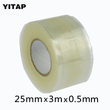 1roll* 0.5 mm * 25 mm *3 m transparent color insulation silicone tape water pipe repair tape