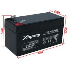12V 1.2Ah lead acid battery rechargeable battery Security door solar 12v battery back-up UPS backup power Free shipping