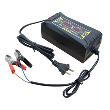 12V 6A LCD Display Smart Quick Charging Battery Charger - Car Vehicle Motorhome(China)