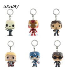 GXHMY Marvel Super Hero Harley Quinn Captain America Harry Potter Hulk Batman Iron Man Walking Dead Action Figures Toy Keychain