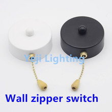 Black white Wall pull switch Zipper pull switch wall lamp exhibition room fans shop switch Lighting accessories DIY