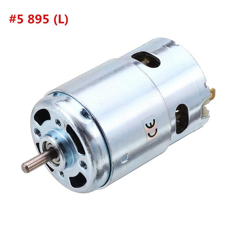 Прочный двигатель 775 795 895/двигатель с кронштейном постоянного тока 12 в 24 3000 12000